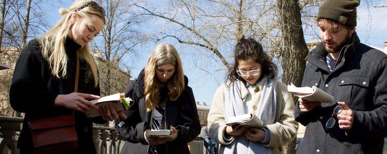 DIS Copenhagen, Literature academic program